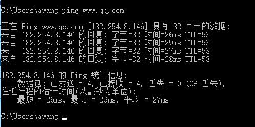 Linux服务器如何禁止ping以及开启ping