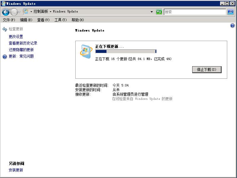 高危漏洞预警 Windows系统 SMB/RDP远程命令执行漏洞