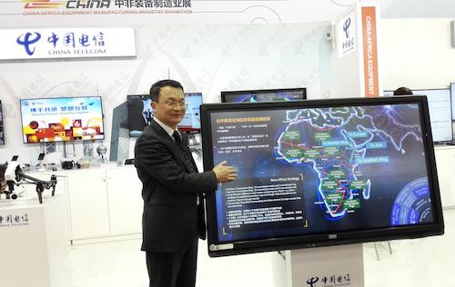 """中国电信践行""""一带一路""""倡议 全球布局 建设""""信息丝路"""""""