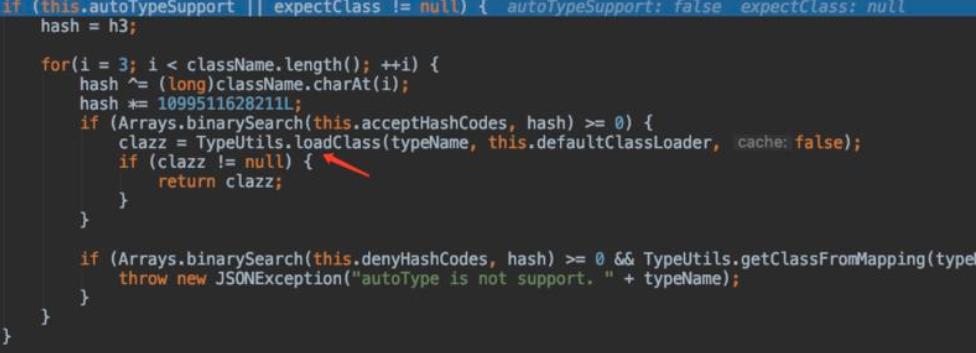 fastjson < 1.2.67 反序列化和SSRF漏洞