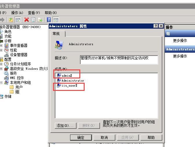 Windows服务器快速排查系统是否被黑被入侵